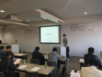 NHKにて茨城県境町でのグリーンカラー人材育成事業ご紹介